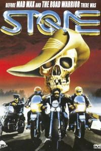 Stone 1974
