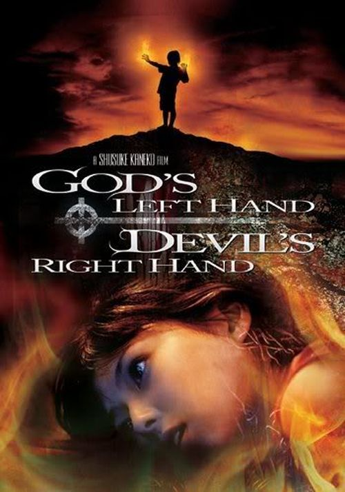God's Left Hand, Devil's Right Hand movie
