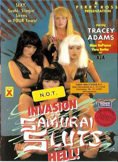 Invasion of the Samurai Sluts from Hell! movie