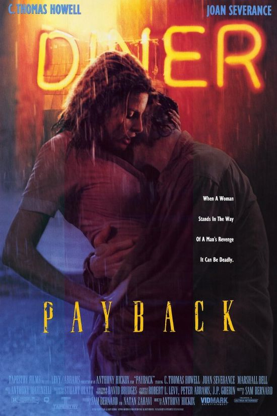Payback movie
