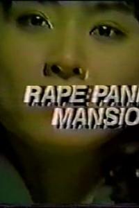 Rape Panic Mansion