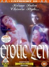 Erotic Zen