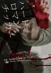 HR DVD_セル20120126-1ol.ai