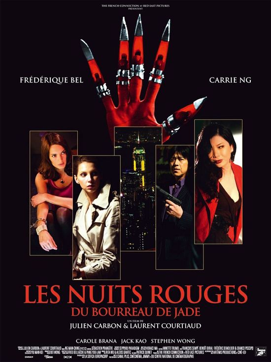 Red Nights movie