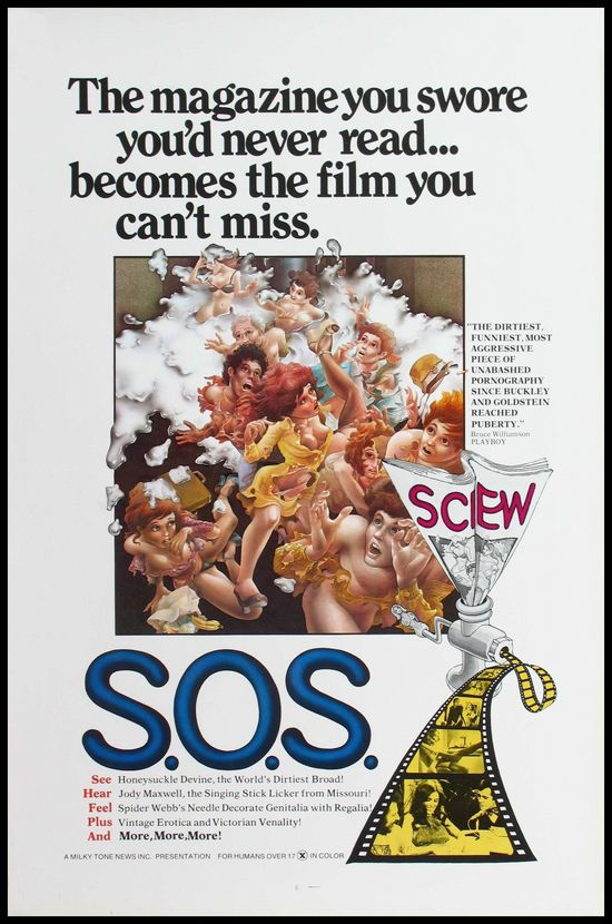SOS: Screw on the Screen movie