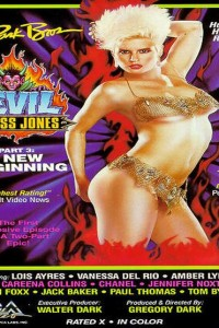 The Devil in Miss Jones 3: A New Beginning