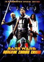 Sars Wars