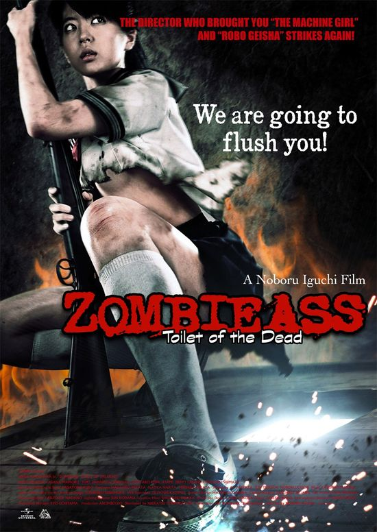 Zombie Ass: Toilet of the Dead movie