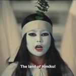 Himiko movie