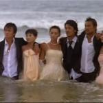 Ocean Flame movie