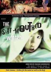 The Slit-Mouthed Woman 2005