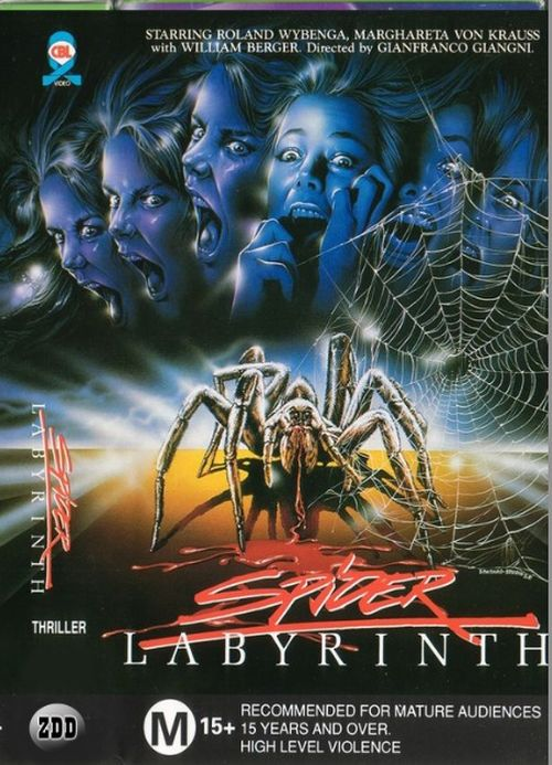 The Spider Labyrinth movie