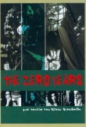 The Zero Years 2005