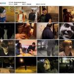 Midnight Skater movie