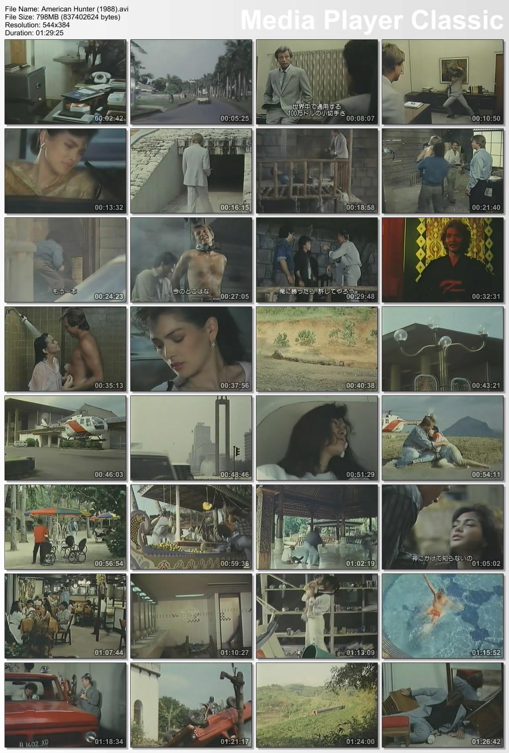 American Hunter 1990 Download Movie
