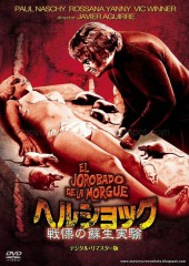 El jorobado de la Morgue