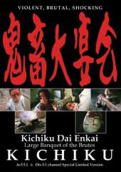 Kichiku dai enkai