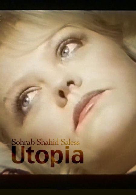 Utopia movie