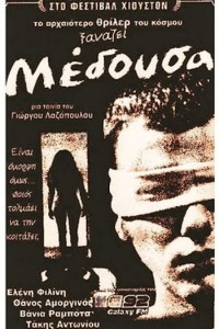Medousa