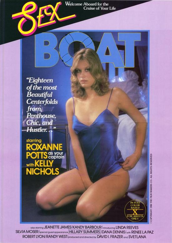 Sexboat movie