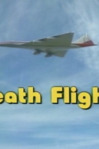 SST: Death Flight