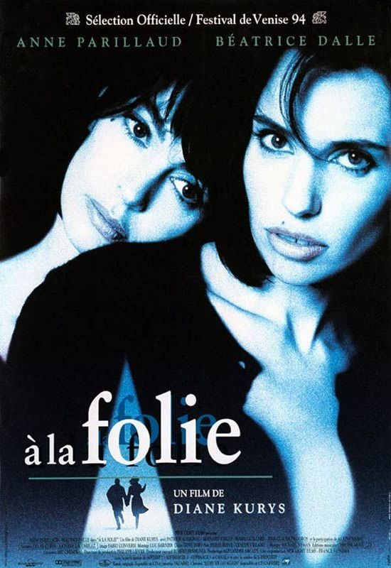 A la folie movie