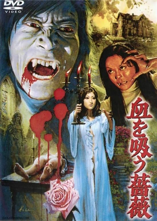 Evil of Dracula movie