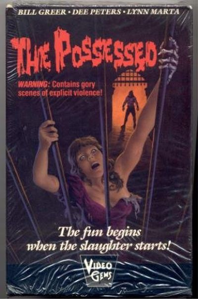 Help Me... I'm Possessed movie