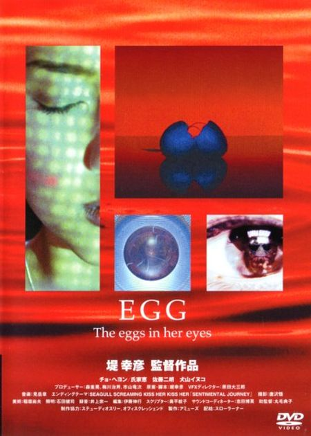 EGG. movie
