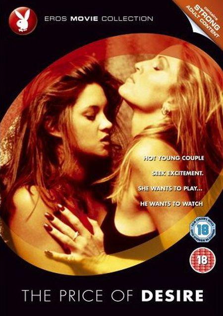 The Price of Desire movie