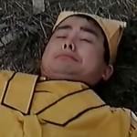 Jin fang yan ji  movie