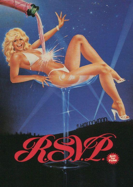 R.S.V.P. movie