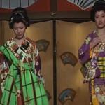 Oniwaban movie