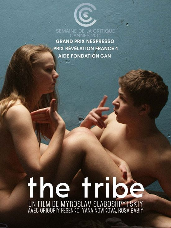 The Tribe movie