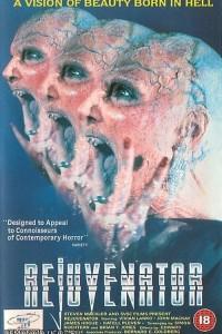 Rejuvenatrix