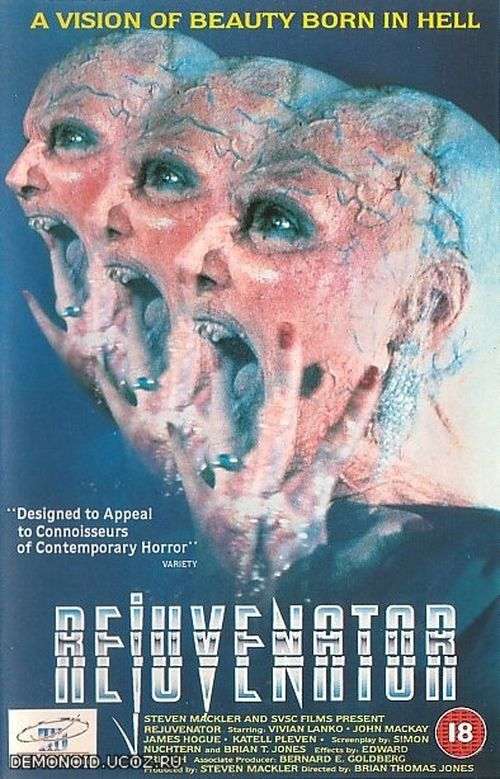 Rejuvenatrix movie
