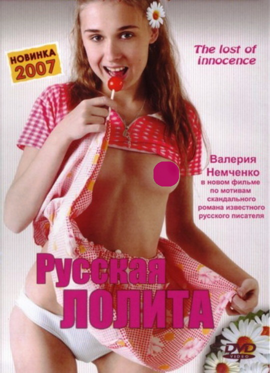 Russian Lolita movie
