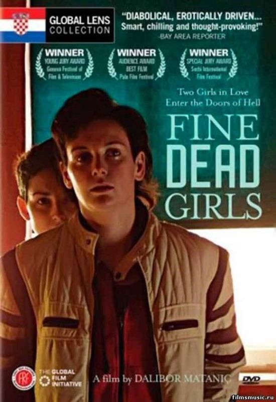 Fine Dead Girls movie
