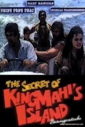 Secret Of King Mahi's Island