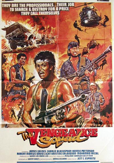 Vengeance Squad movie
