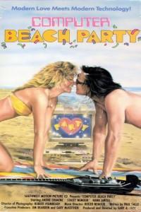 Computer Beach Party
