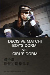 Decisive Match! Girls Dorm Against Boys Dorm