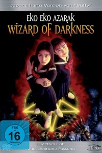 Eko Eko Azarak: Wizard of Darkness