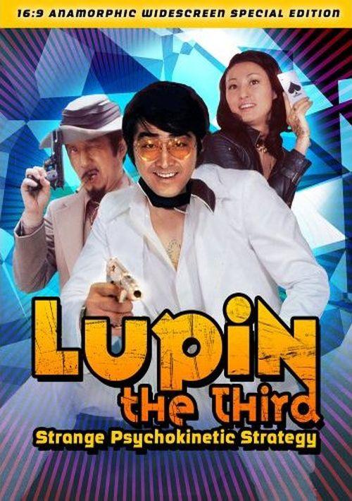 Lupin the Third: Strange Psychokinetic Strategy movie