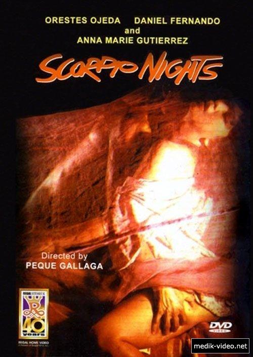 Scorpio Nights movie