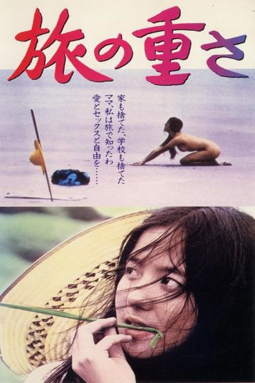 Journey Into Solitude movie