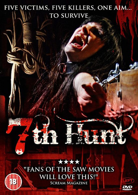 The 7th Hunt 2009 movie