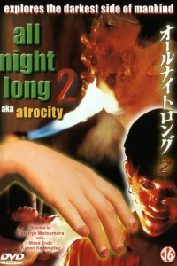 All Night Long 2