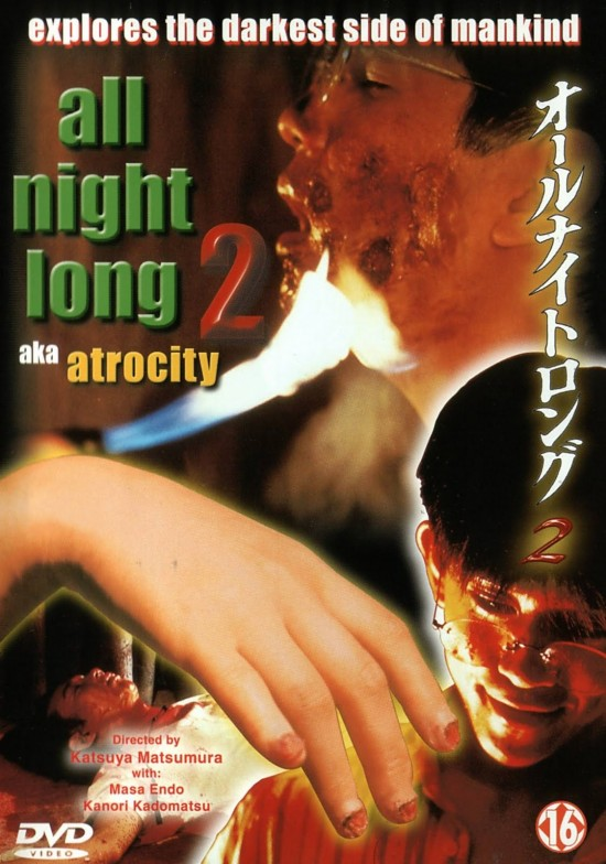 All Night Long 2 movie