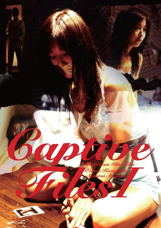 Captive Files I movie
